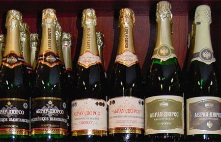 Abrau Durso Bottles