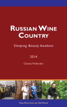 Russian Wine Country 2014