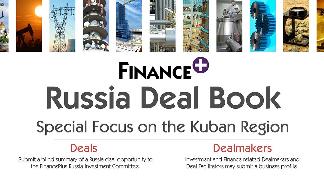 Russia Deal Book Wine Evening with British Business Club